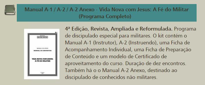 media-20141206