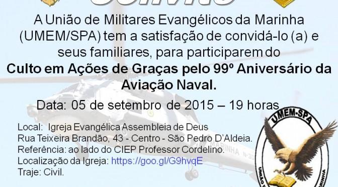 Culto em Ações de Graças pelo 99º Aniversário da Aviação Naval